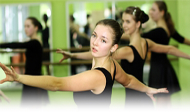Newton, Boston Dance Lessons in Ballet for adults and kids